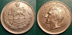 World Coins-Iran
