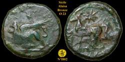 Monnaies Grecques Antiques