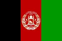 Billets Afghanistan