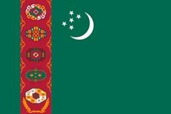 Billets Turkménistan