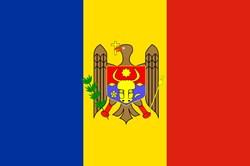 Billets Moldavie