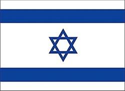 Billets Israel