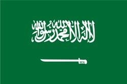 Billets Arabie Saoudite