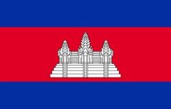 Billets Cambodge