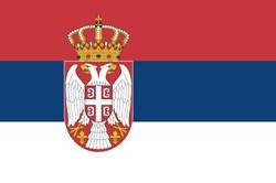 Billets Serbie