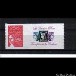 timbres poste avec vignette personnalisées ou personnalisables