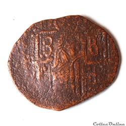 "BYZANTINES ""Dynastie Paléologues"" (1259 - 1453 AD)"