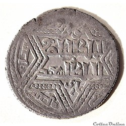 Islamique . Dynastie des Artukides de 1082 à 1408 A.D et Artukides de Mardin
