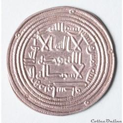 Islamique Omeyyade (après la réforme monétaire)