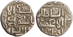 X -  Medieval Coins - Golden Horde in Russia