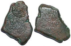 X - Medieval - Georgia