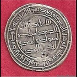 monnaie terre d'islam