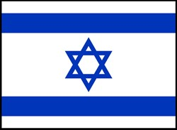 ISRAEL - PREMIER JOUR