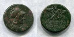 Monnaies Grecques..et autres antiques