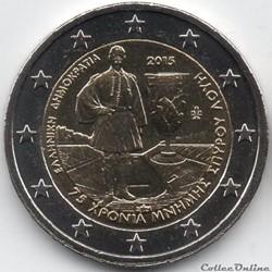 2 euros grece